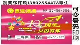 深圳市恒达彩印有限公司