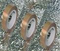 鑫昆高温胶带 特氟龙纤维胶带 铁氟龙纤维胶带