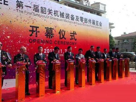 第一屆韶關機械裝備及零部件展覽會開幕