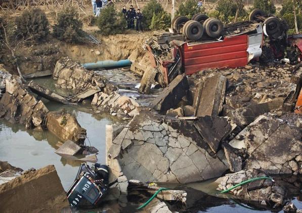 中石化黄潍输油管线一输油管道发生破裂事故