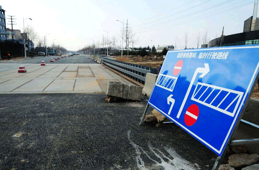 秦皇岛路爆炸点已经修建开通