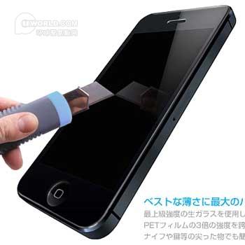 新型热胀冷缩涂料:手机刮痕自动修复