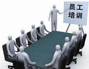 提高企业培训针对性的五大秘诀