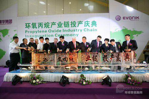 赢创新过氧化氢工厂中国吉林正式投产