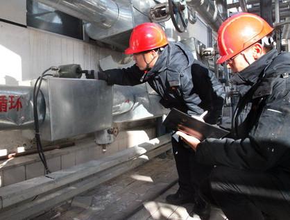 [图]大庆石化化工一厂改进乙烯装置碱洗控制系统