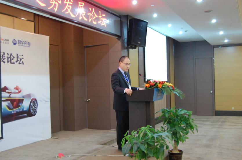 陶氏化学 陶氏汽车系统事业部亚太区市场经理 朱宏波