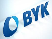 毕克化学推出新品——BYK-P 9920和BYK-4513