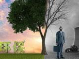 2015化工行业环保实用技术与未来发展趋势论坛