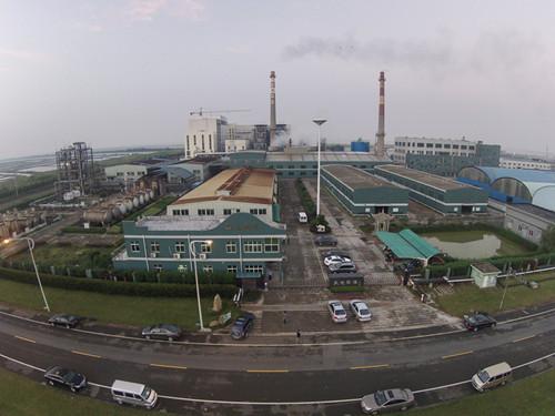 9月23日下午13时10分左右,宁波大地化工环保有限公司在废物处置过程中一废液投料槽发生爆炸,造成一人死亡三人受伤。