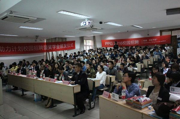 2015年11月17日,上海—近日,PPG工业公司(纽约证交所代码:PPG)中国高校人才助力计划于华东理工大学正式启动,共吸引两百多名师生济济一堂。