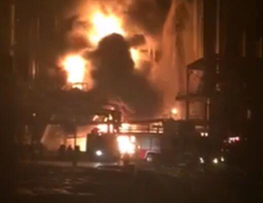 2015年11月17日18时30分许,辽宁省抚顺市东洲区石化新城内的一家民营化工企业发生爆炸、燃烧事故。