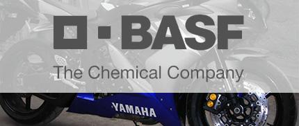 巴斯夫热塑性聚氨酯提高雅马哈整体驾乘体验