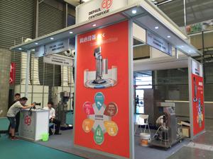 2016(第十五届)中国国际化工展览会