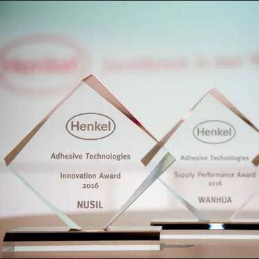 万华化学荣获汉高Supply Performance Award
