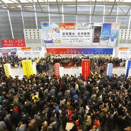 2017年第4届越南国际涂料、油墨及胶粘剂展览会