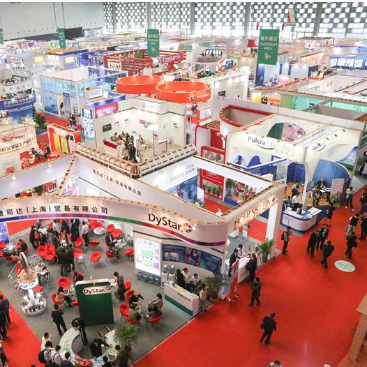第十七届中国国际染料工业及有机颜料、纺织化学品展览会