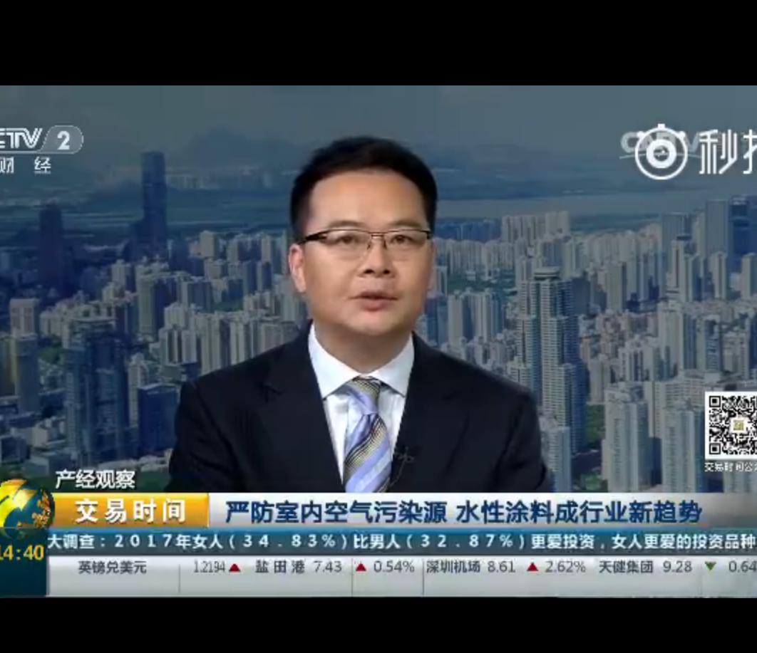 """[视频]中国正在掀起一场""""涂料""""大改革!80%的市场或将颠覆"""