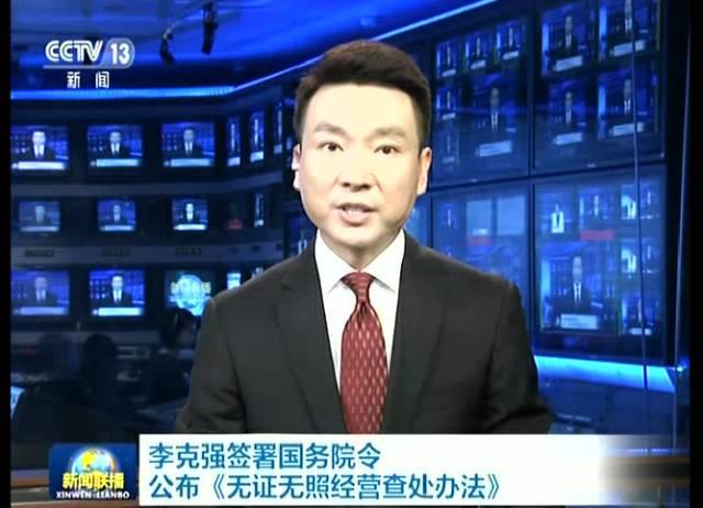 """[视频]十一后这些新规执行,违反规定小心""""百万罚款""""!"""