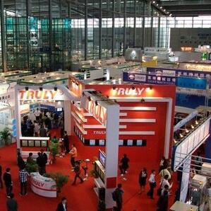 2018欧洲聚氨酯泡沫展览会