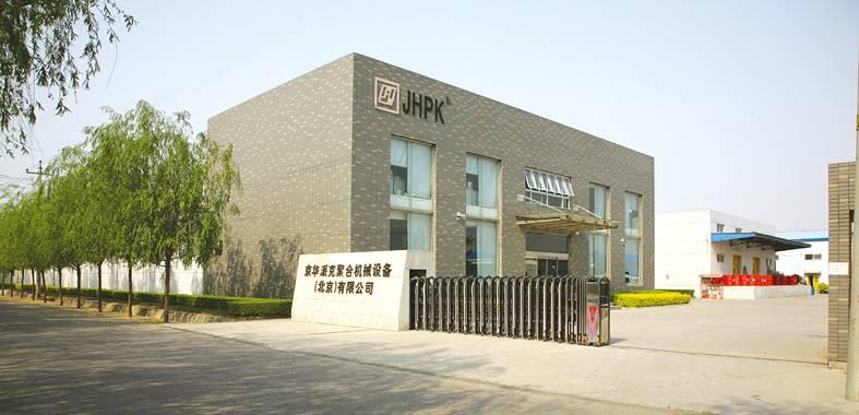 北京市京华泡沫塑料厂