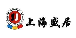 上海盛居建築材料有限公司