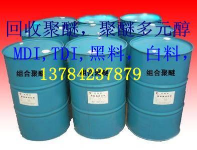 嘉皓聚氨酯聚醚回收有限公司