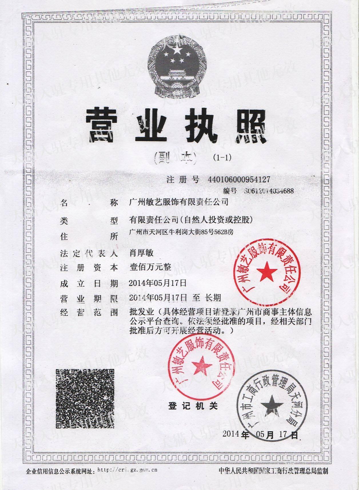 广州辉洪聚氨酯有限公司