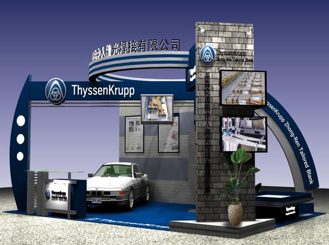 中誉汽车展台展位设计效果图高清图片