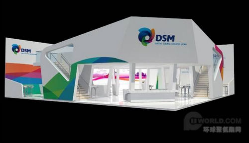 [图]帝斯曼携创新可持续解决方案亮相2013国际橡塑展