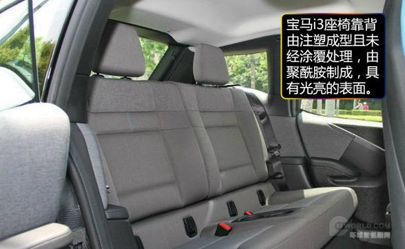 像座椅,自承式后排座椅外壳,结构加固车顶框架等部位塑料材质的大面积