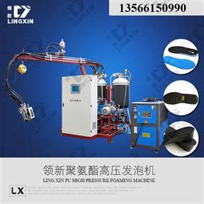 聚氨酯高压发泡机