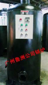 汕头市燃煤蒸汽锅炉、汕头市燃油蒸汽锅炉;