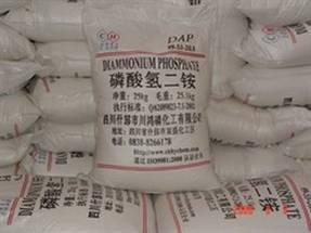 四川优质磷酸氢二铵(俗称磷酸二铵)DAP