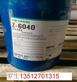 道康宁偶联剂OFS-6011