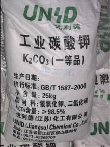 碳酸钾(江苏优利德)