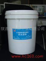 五恒002156防水涂料