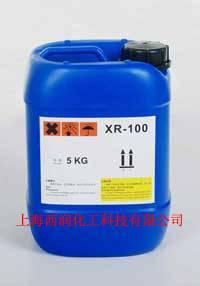 氮丙啶交联剂xr100
