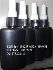 UV无影胶 亚克力粘接 光敏胶  紫外线胶