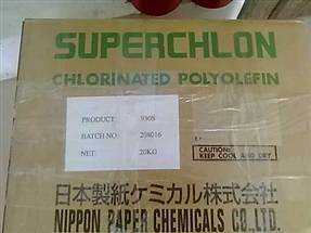 制纸化学真空电镀PP处理剂930S,622