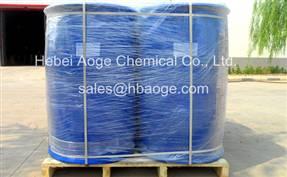 *对叔丁基苯甲酸甲酯MBB,26537-19-9
