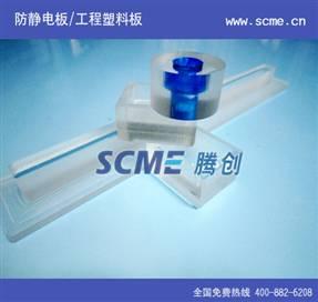 腾创*抗静电PC||透明防静电聚碳酸酯板