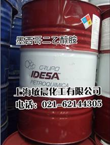 二乙醇胺DEA专业,聚氨酯发泡剂