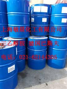 陶氏三乙醇胺  切削液添加剂