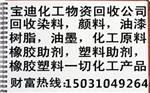 求购库存过期聚醚MDI聚氨酯黑白料
