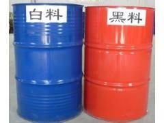 回收过期库存聚氨酯发泡剂黑白料15031049264