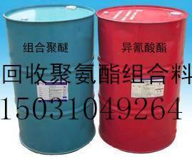 长期回收各种改性异氰酸酯TDI聚醚MDI催化剂A33