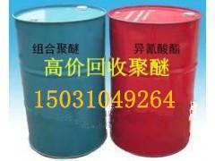 回收聚氨酯弹性体15031049264