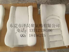 广东厂家聚氨酯PU发泡料|摩托车|自行车坐垫料|聚氨酯组合料