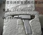东莞 深圳聚氨酯泡沫包装 包装发泡 原料组合聚醚 PU包装原