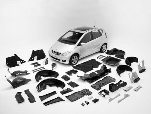 2018廣州國際汽車零部件及售後市場展覽會(AAG)